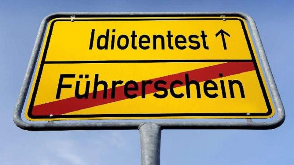 """Ідіотентест – а ти отримаєш """"права"""" у Німеччині?"""