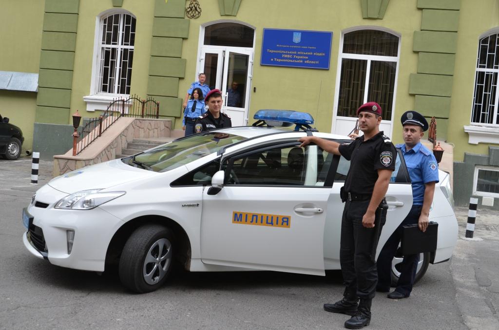 Поліція по-тернопільськи