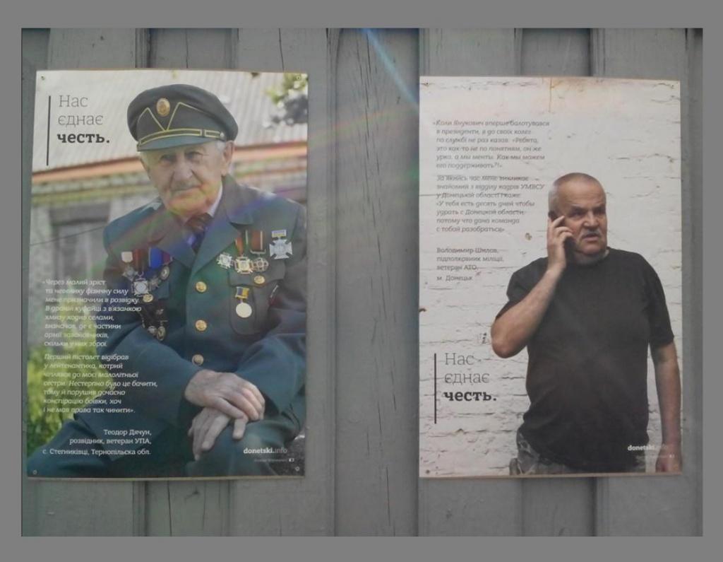 Відкриється виставка про галичан і донбасівців