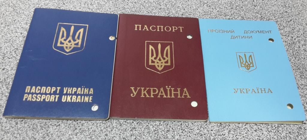 Що з біометричними паспортами на Чортківщині?