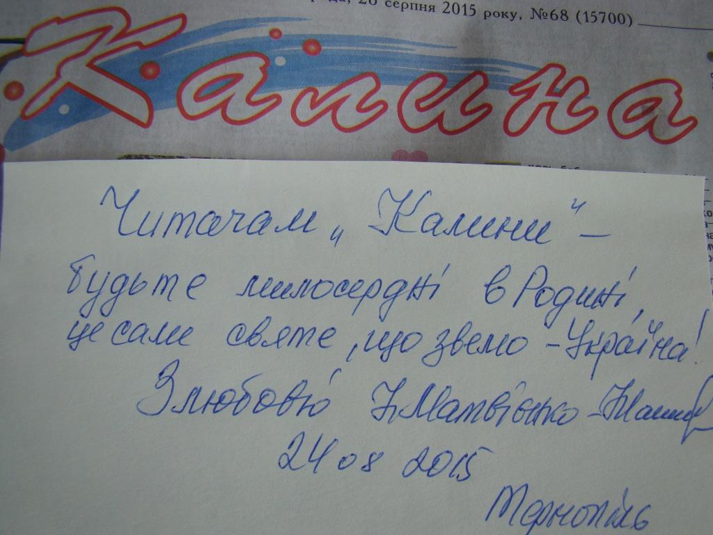 """Ніна Матвієнко: """"Я зараз хочу жити для дітей"""""""