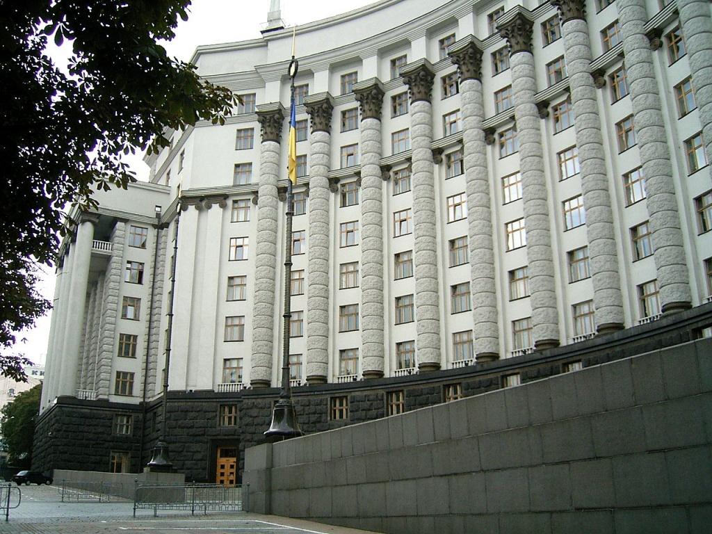 Кабінет Міністрів України денонсував міжурядову угоду з РФ