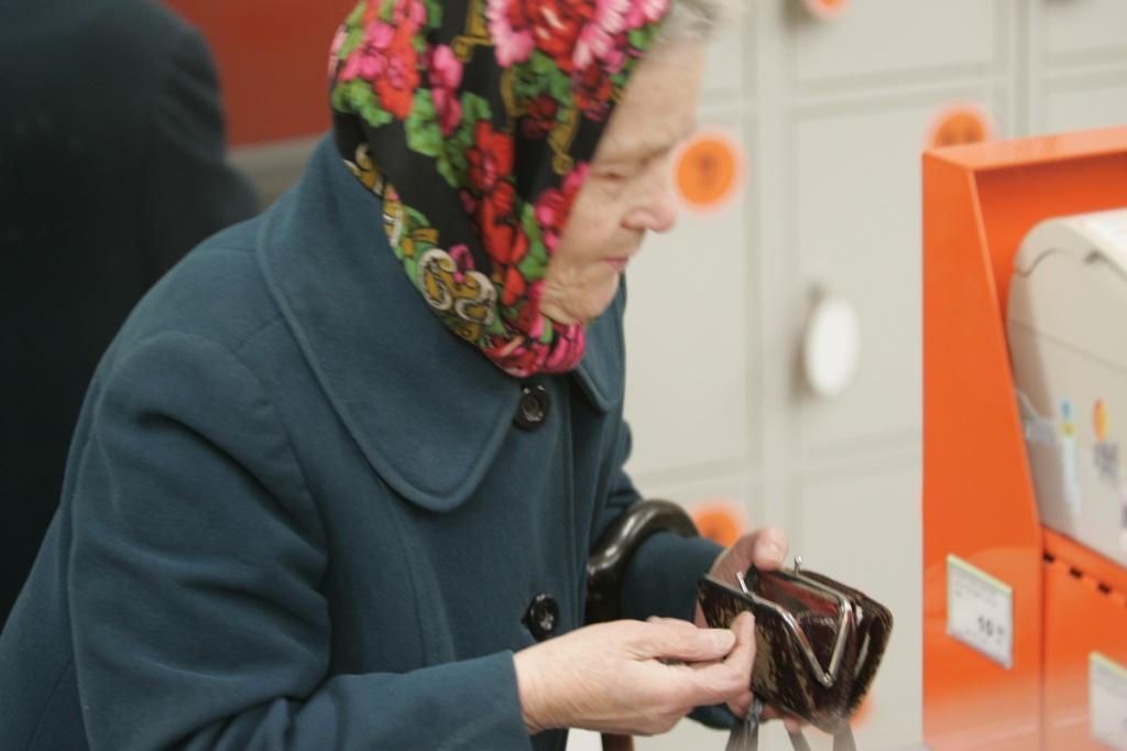 Шахраї виманили у пенсіонера 22 тисячі гривень