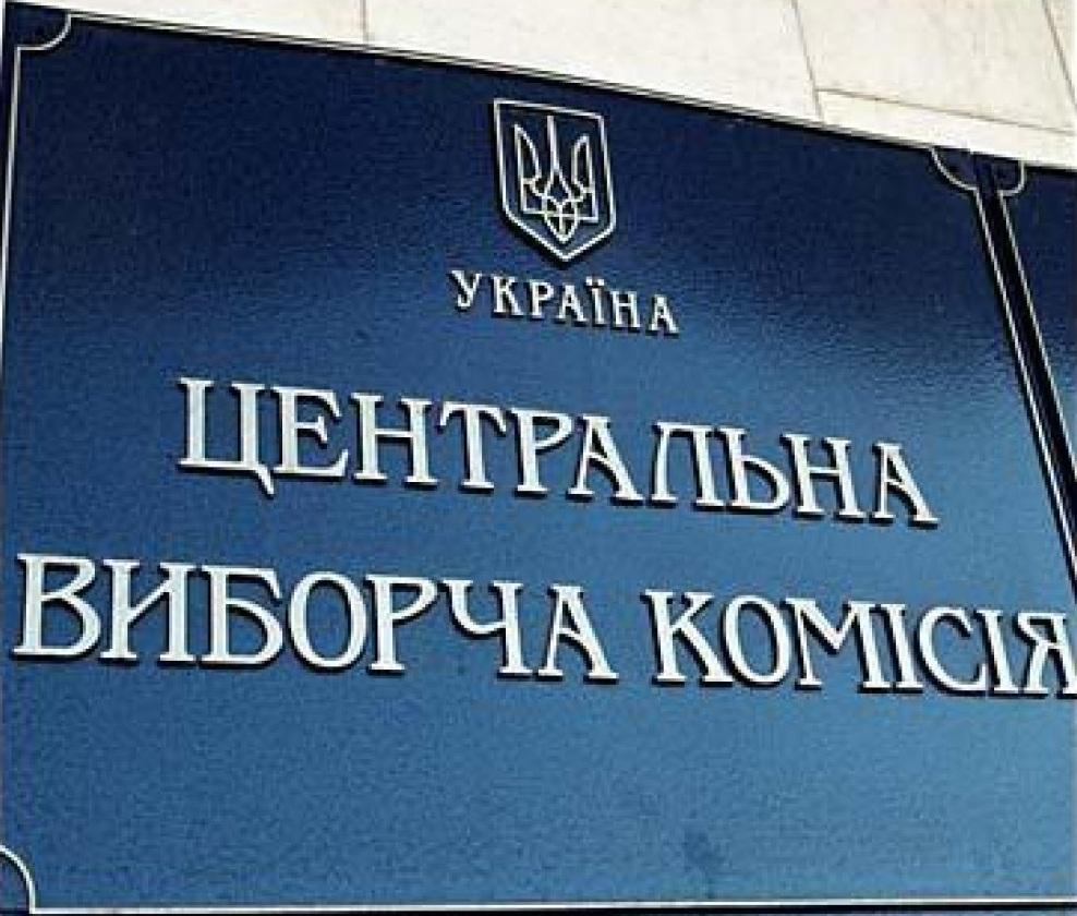 На Тернопіллі – 64 одномандатних виборчих округи
