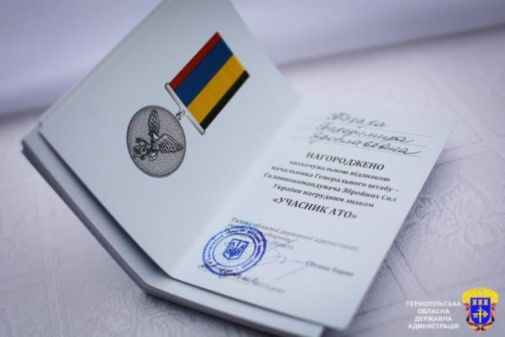 30 військовослужбовців Зборівщини отримали медалі
