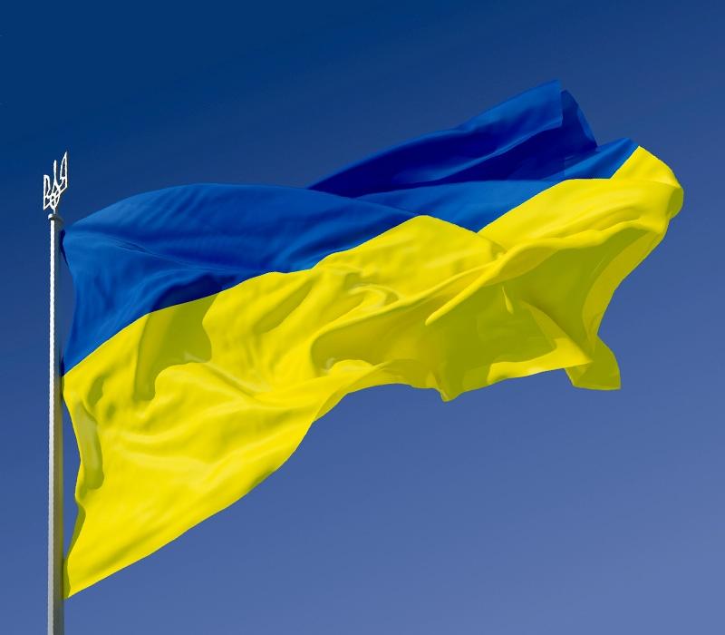 Український прапор — пострах для Росії