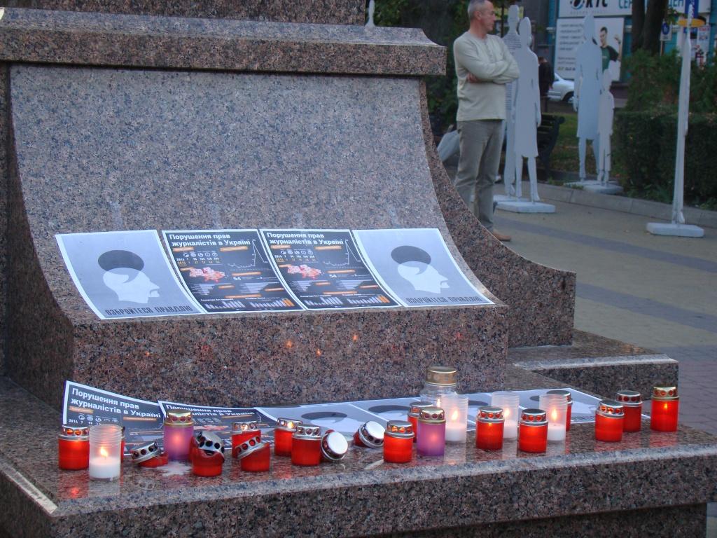 Пам'яті Гонгадзе та всіх загиблих журналістів
