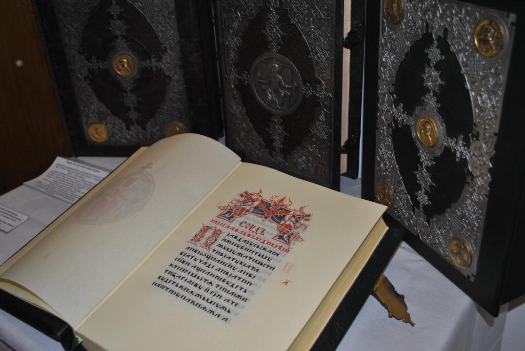 Оживлені манускрипти