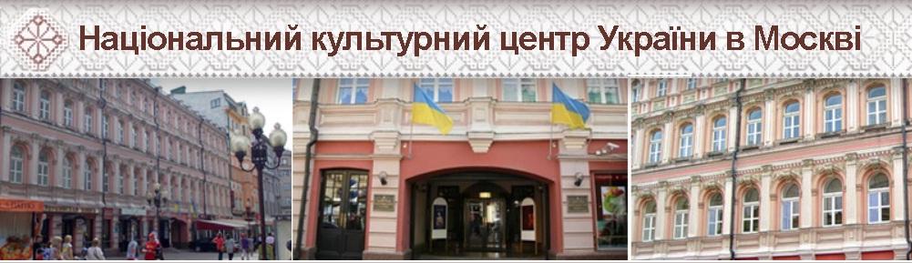 Українець — і не кається