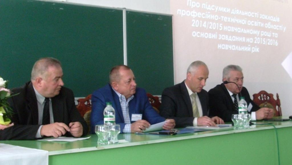 Бути чи не бути профтехосвіті в Україні?