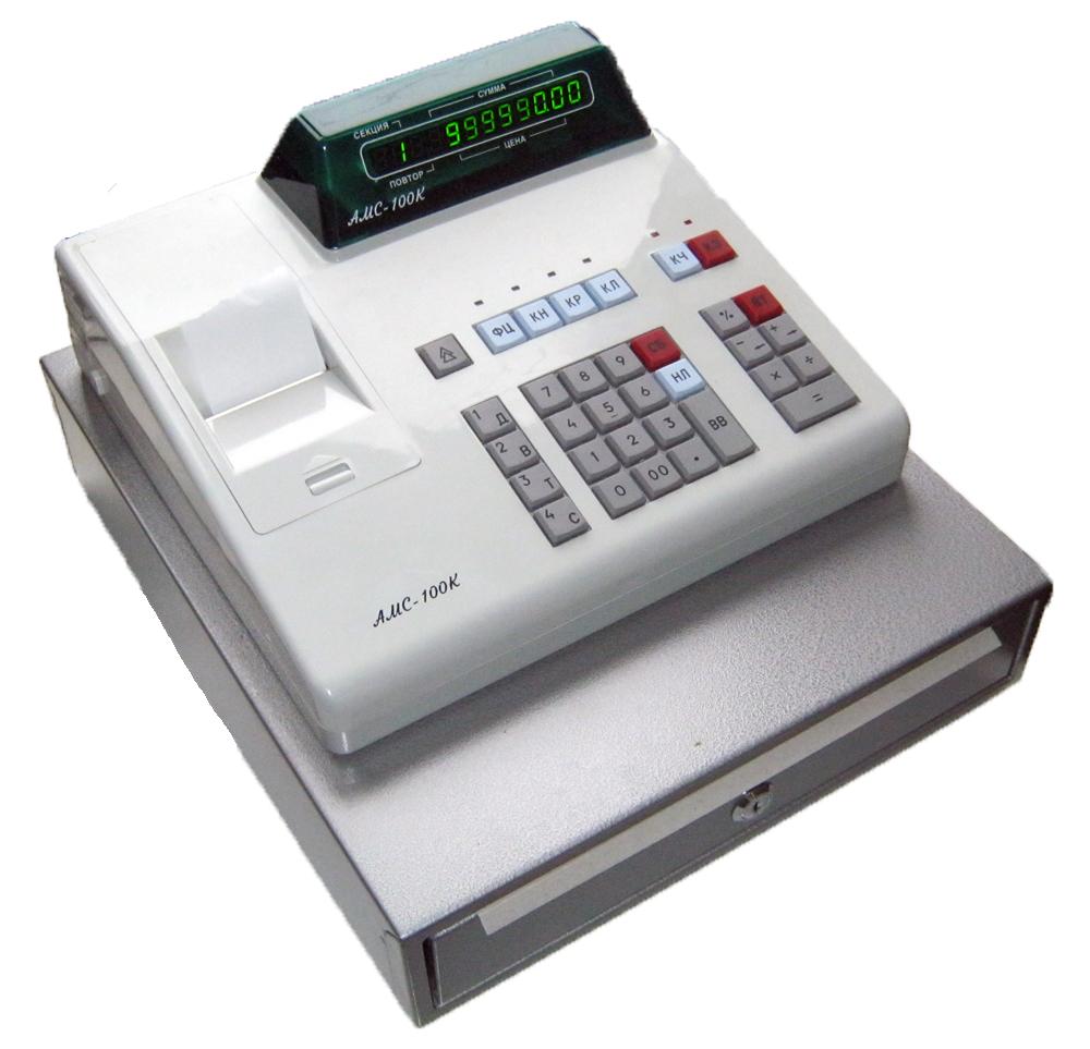 Вийшов із ладу касовий апарат, як проводити розрахункові операції?