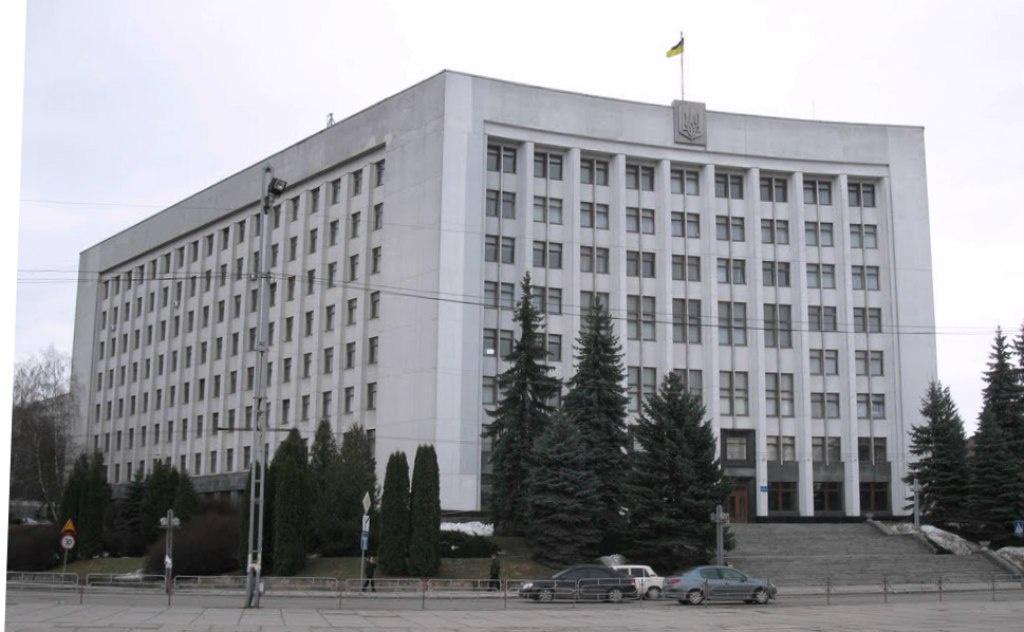 Депутати облради: дані Тернопільського обласного виборчкому