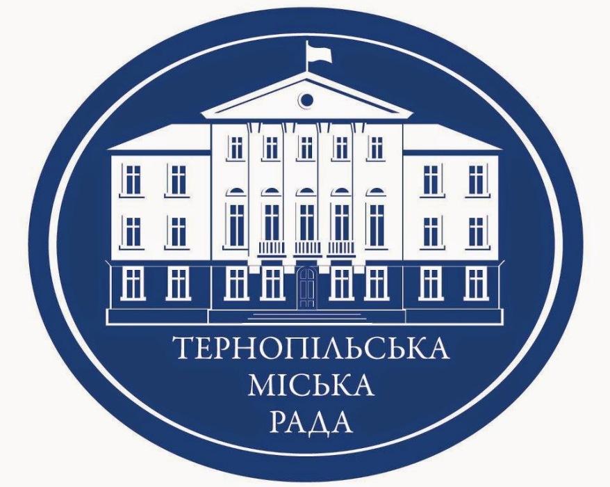 Фракції та депутати у Тернопільській міській раді