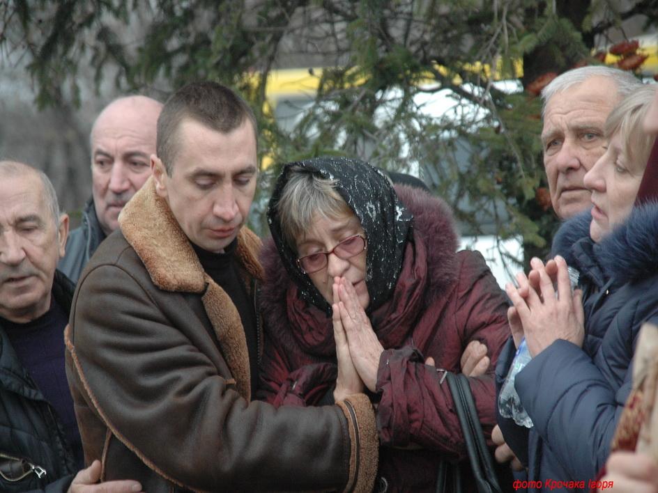 У Тернополі поховали бійця АТО Володимира Яницького