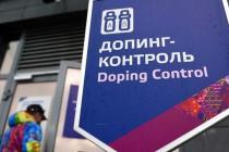 doping_sport_rosija