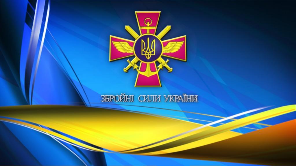 Туреччина представила відео про відвагу Збройних сил України