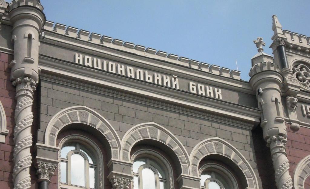 Не журіться, російські банкіри