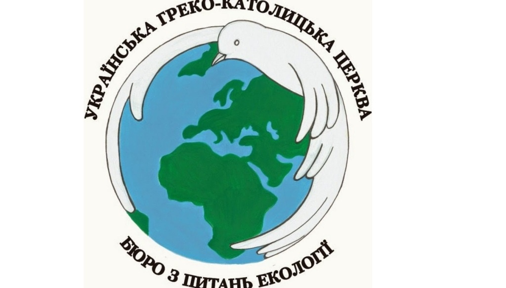 Тернопілля: 5 нагород у Всеукраїнської конкурсі