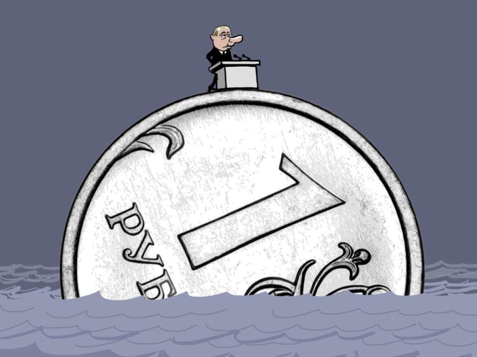 Опозиційний рубль