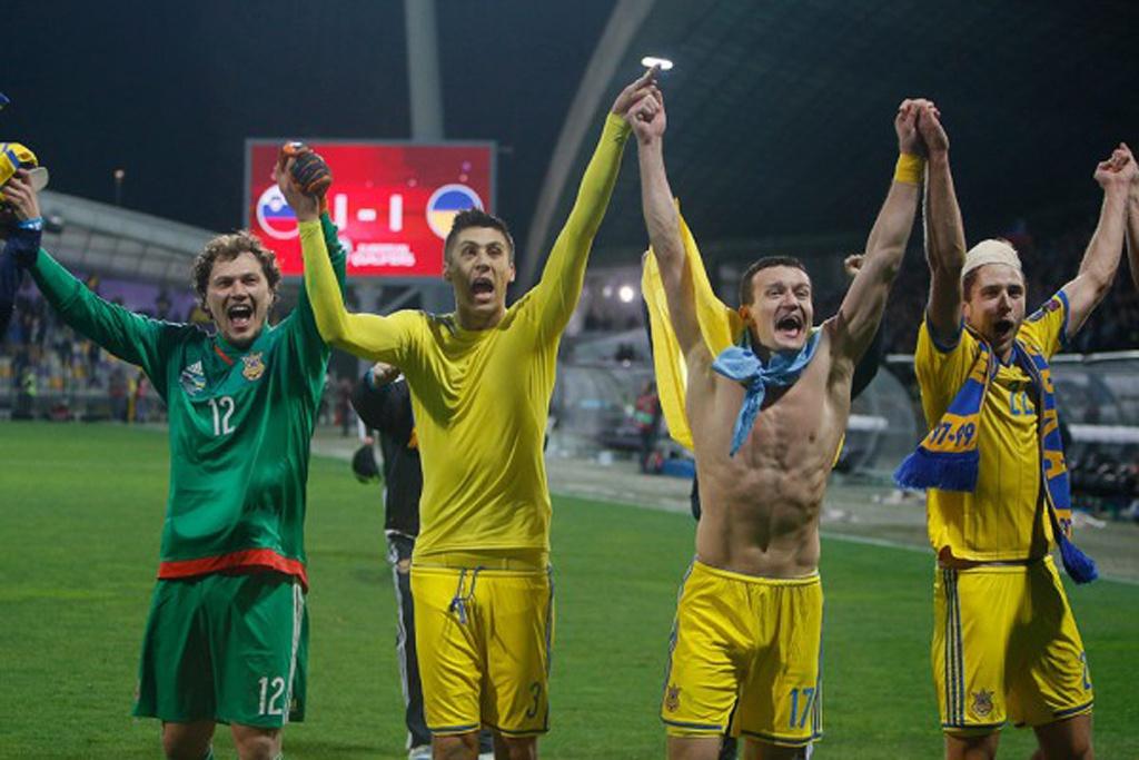 Українці — найзагадковіші