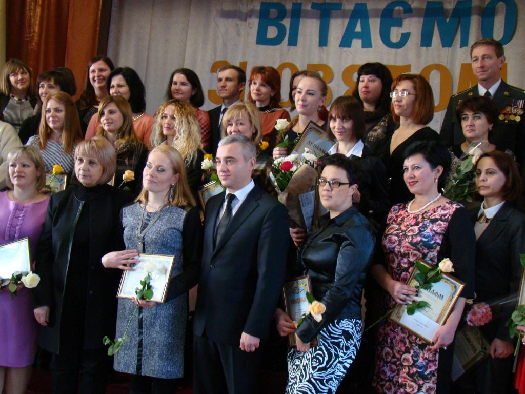 Кращі вчителі України — з Тернополя!