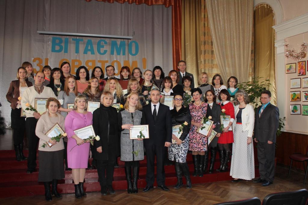 Віртуози педагогічної техніки-2015