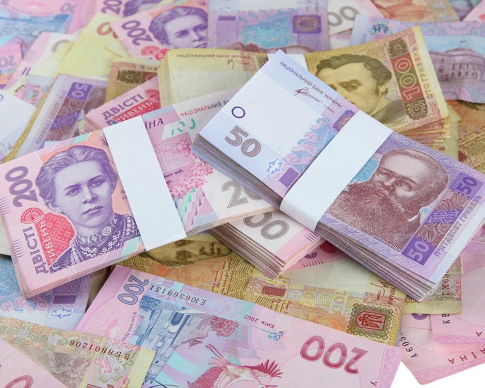 Містяни та платники Тернопільського району принесли до державної казни понад 2 мільярди