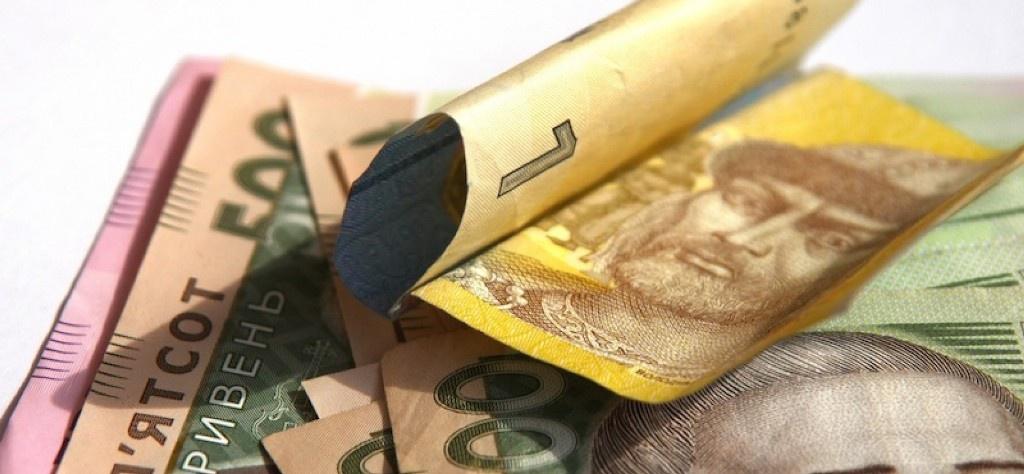 Новий розмір мінімальної заробітної плати