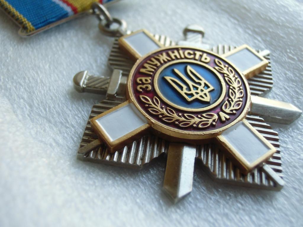 Тракториста «МРІЇ» Президент нагородив орденом «За мужність»