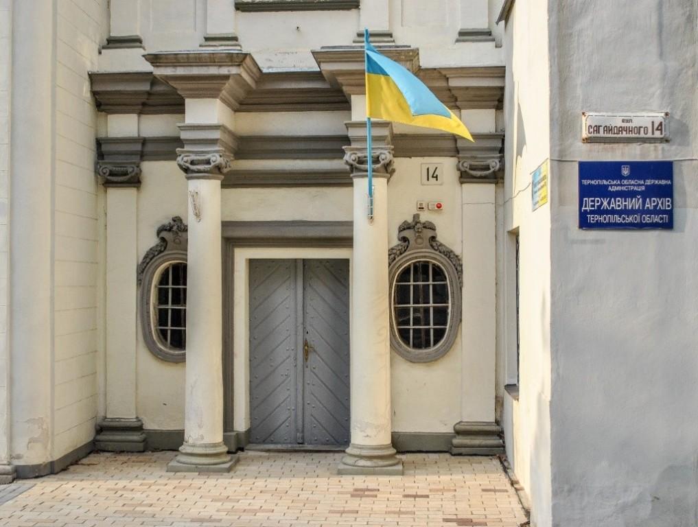 В обласному архіві відкрили фонд Мирослава Коцюлима