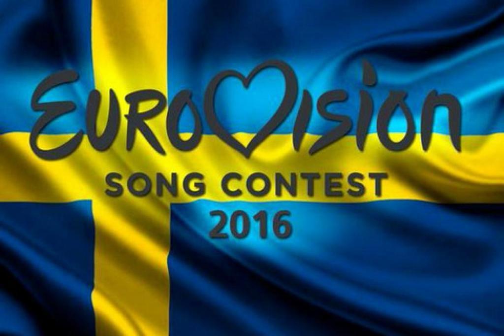 Півфіналісти відбору на Євробачення-2016 від України