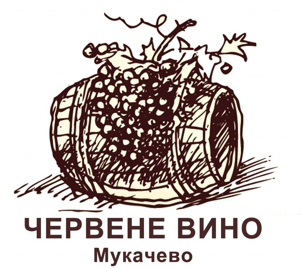 Гідно представили Тернопільщину