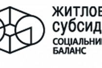 logo_min_soc_var2_black