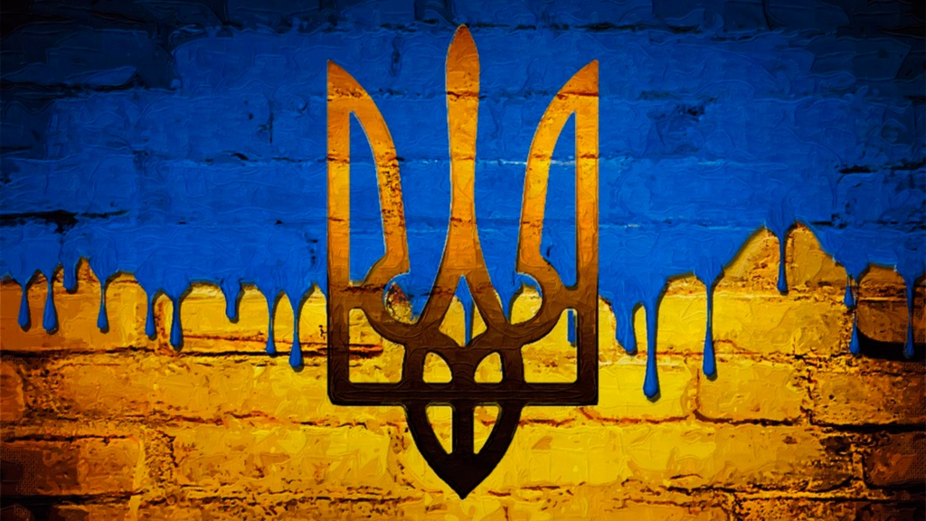 «Русскій мір» та Україна