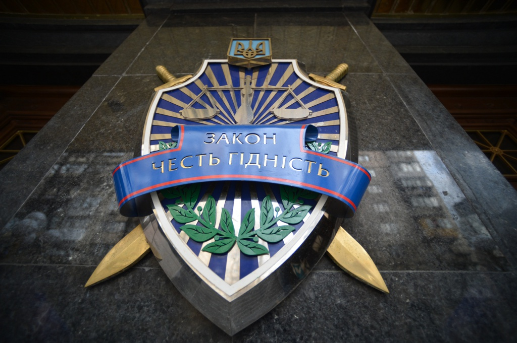 До антикорупційної прокуратури обрали нових прокурорів