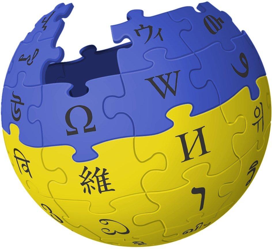Вікіпедія за три дні поповнилася тисячею україномовних статей