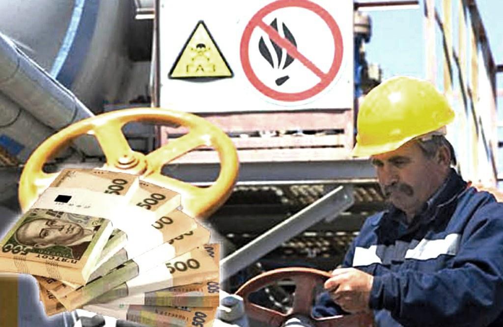 Скільки мільйонів Тернопільщина заборгувала за газ?