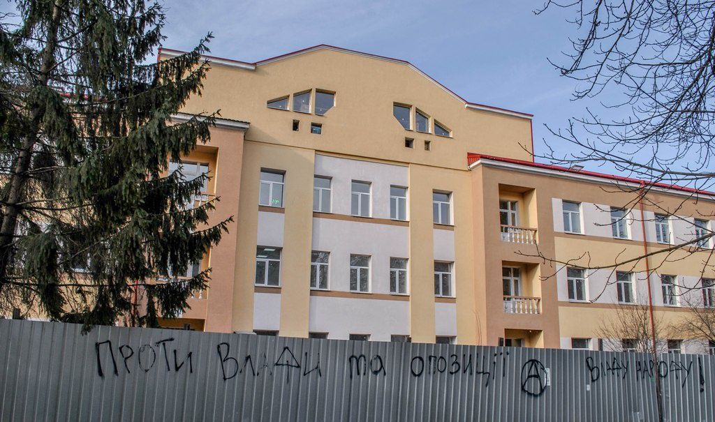 До 1 березня запрацює перинатальний центр у Тернополі