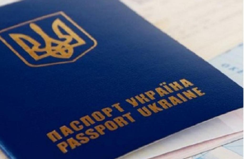 Тернопільський паспортний стіл «переїхав»