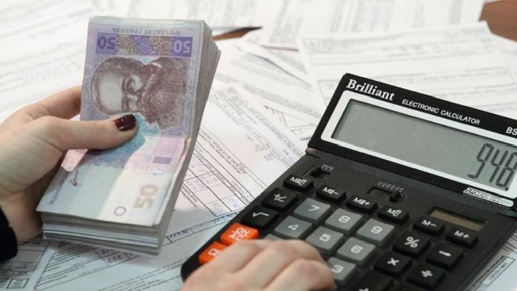 Субсидія: якщо зекономили, платити не потрібно