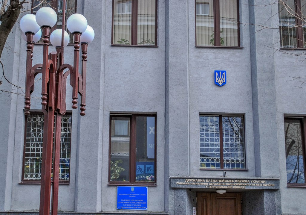 Відкрито рахунки для обліку доходів об'єднаних громад Тернопілля