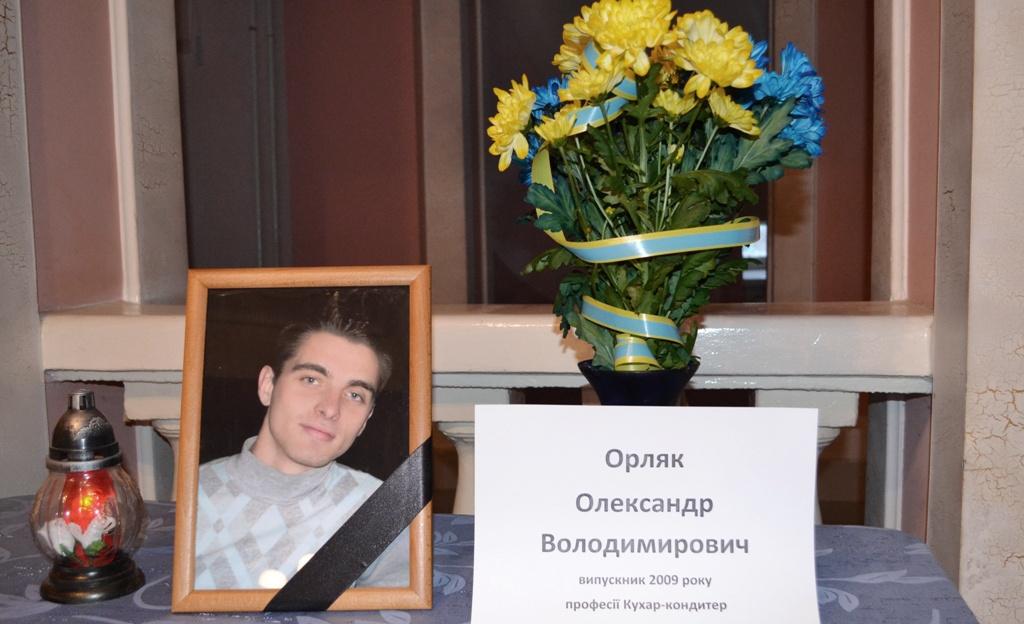 Тернополян запрошують до молитви за Олександра Орляка