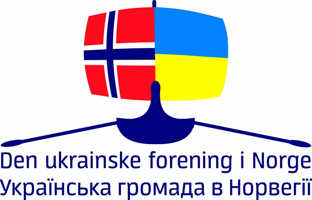 gromada_logo