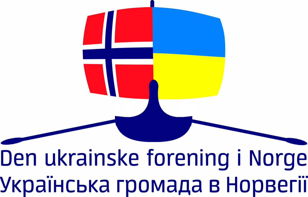 Українці Норвегії шукають приміщення для своєї громади