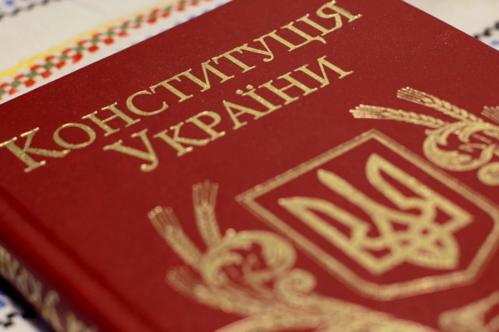konstytuciya_ukrayiny
