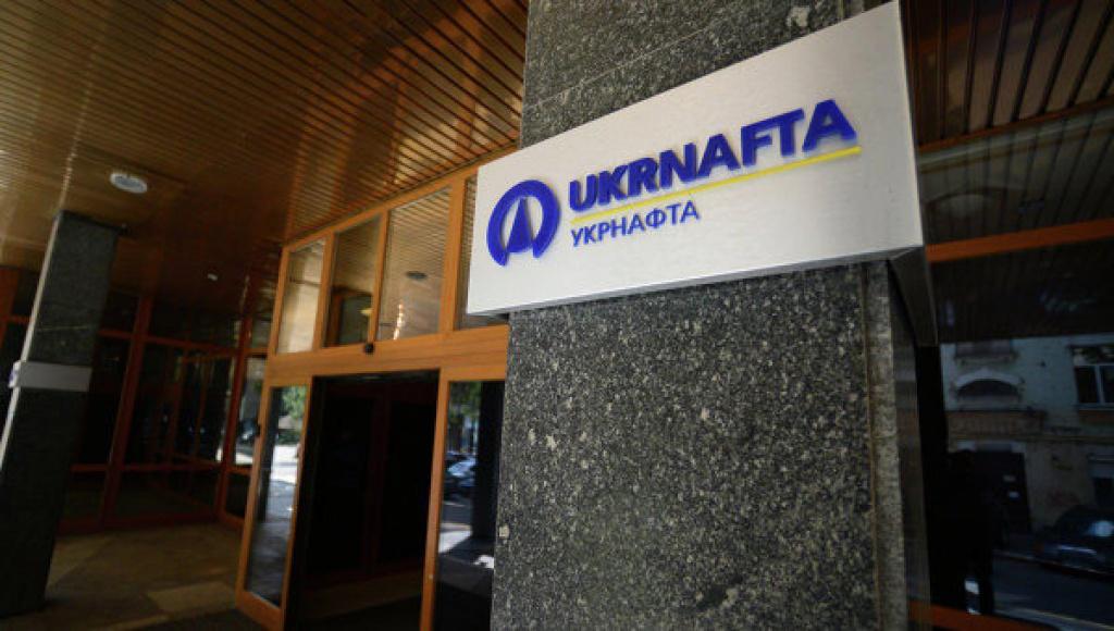 """""""Укрнафта"""" звинувачує Пасішника у поширенні недостовірної інформації"""