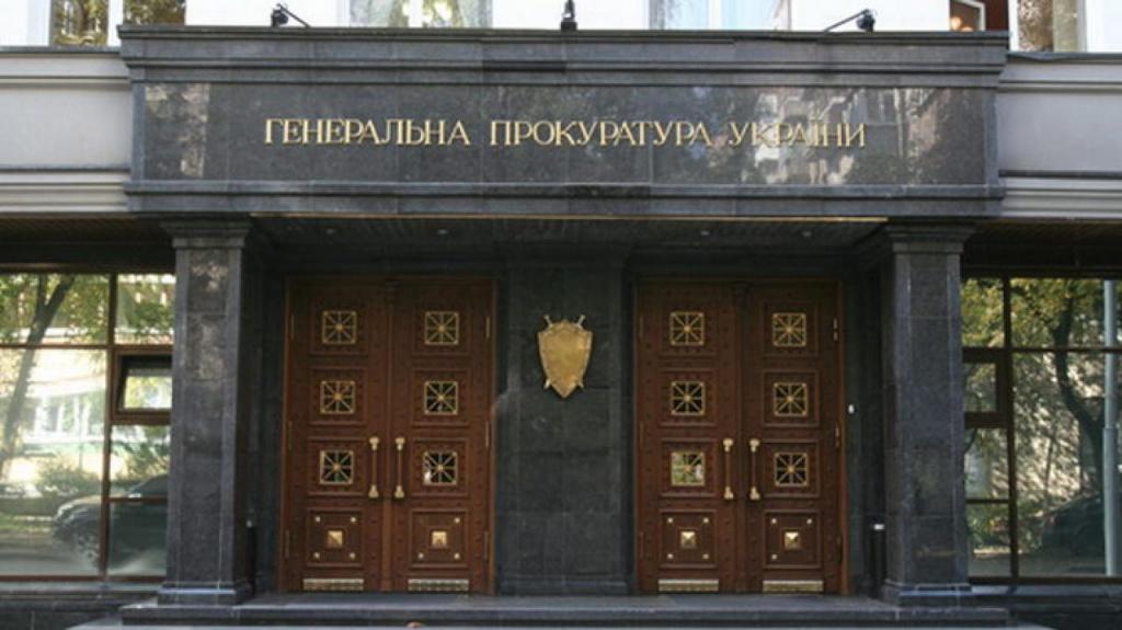 """Сакварелідзе доручили представити обвинувачення проти """"діамантових прокурорів"""""""