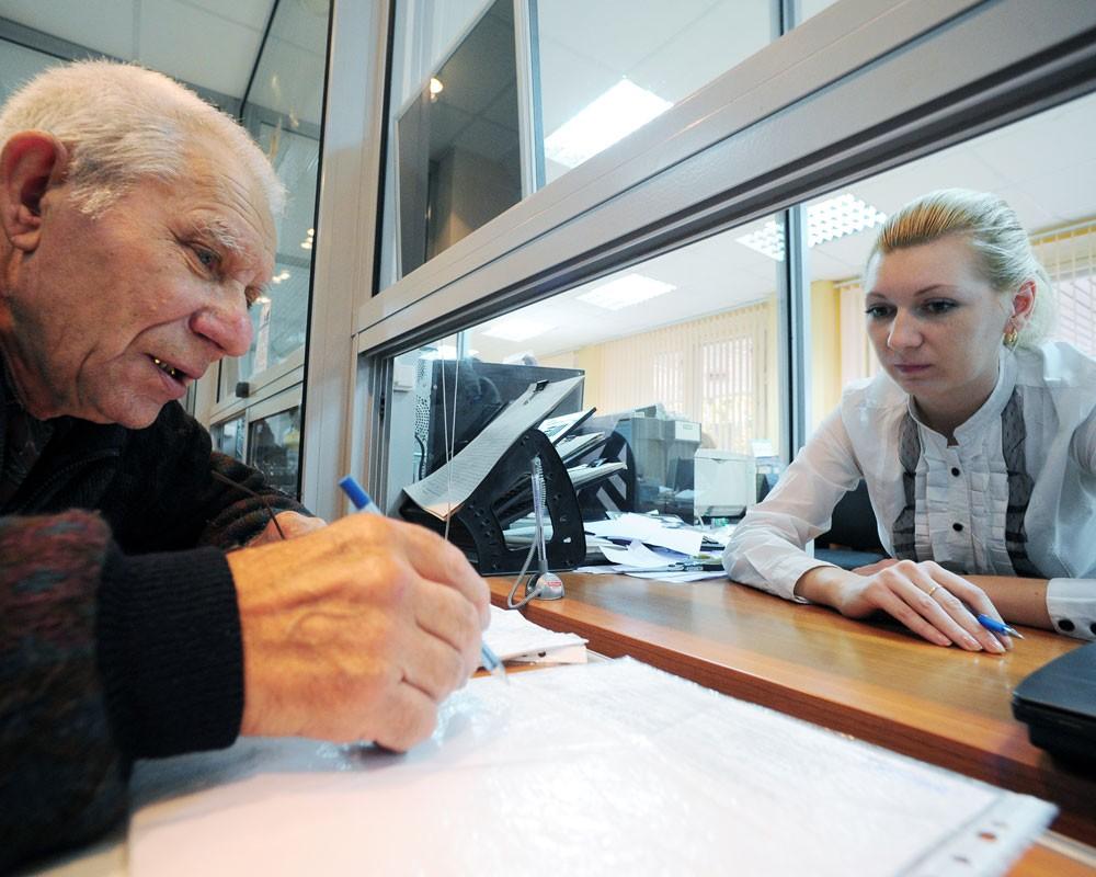 Іванофранківцям, котрі отримують пенсію на картку, потрібно ідентифікуватися