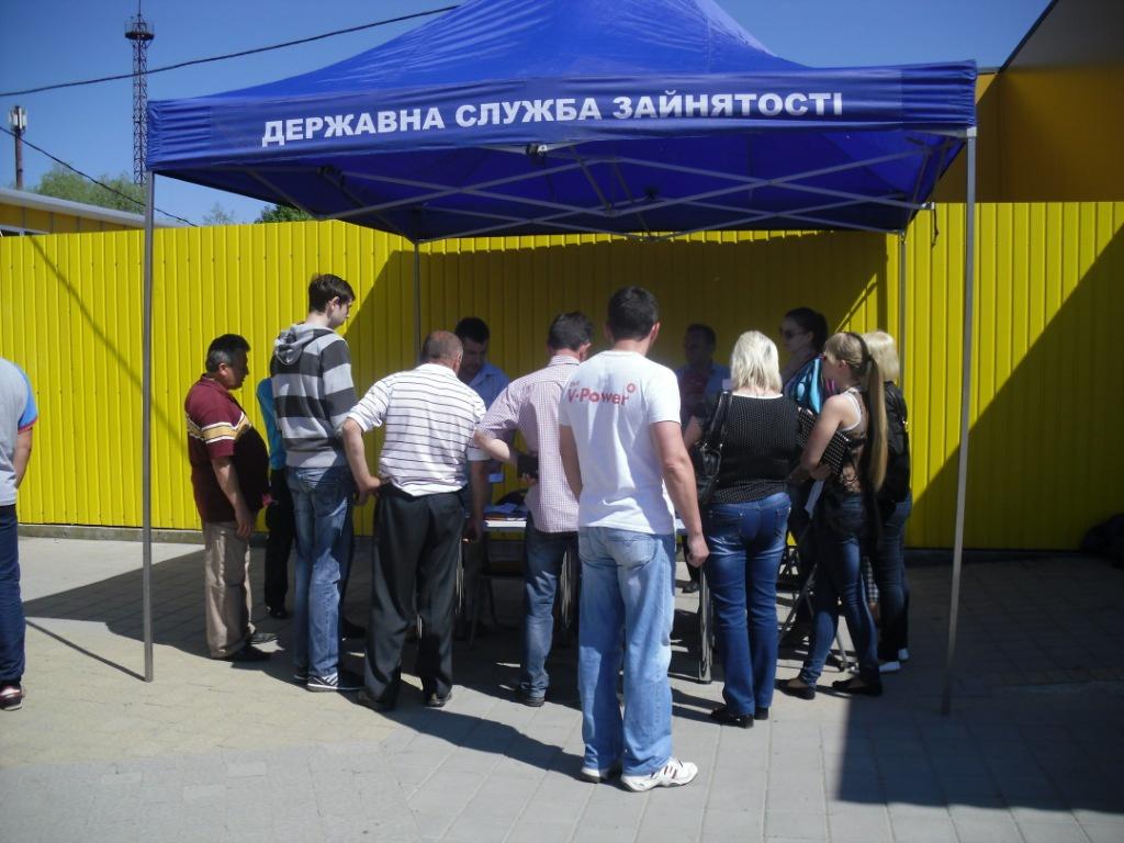 «Весна» відчинила двері для безробітних