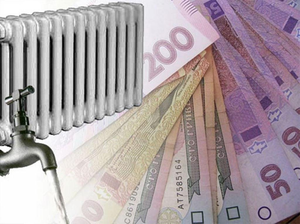 До першого вересня потрібно подати заяву на повернення грошей за зекономлену субсидію